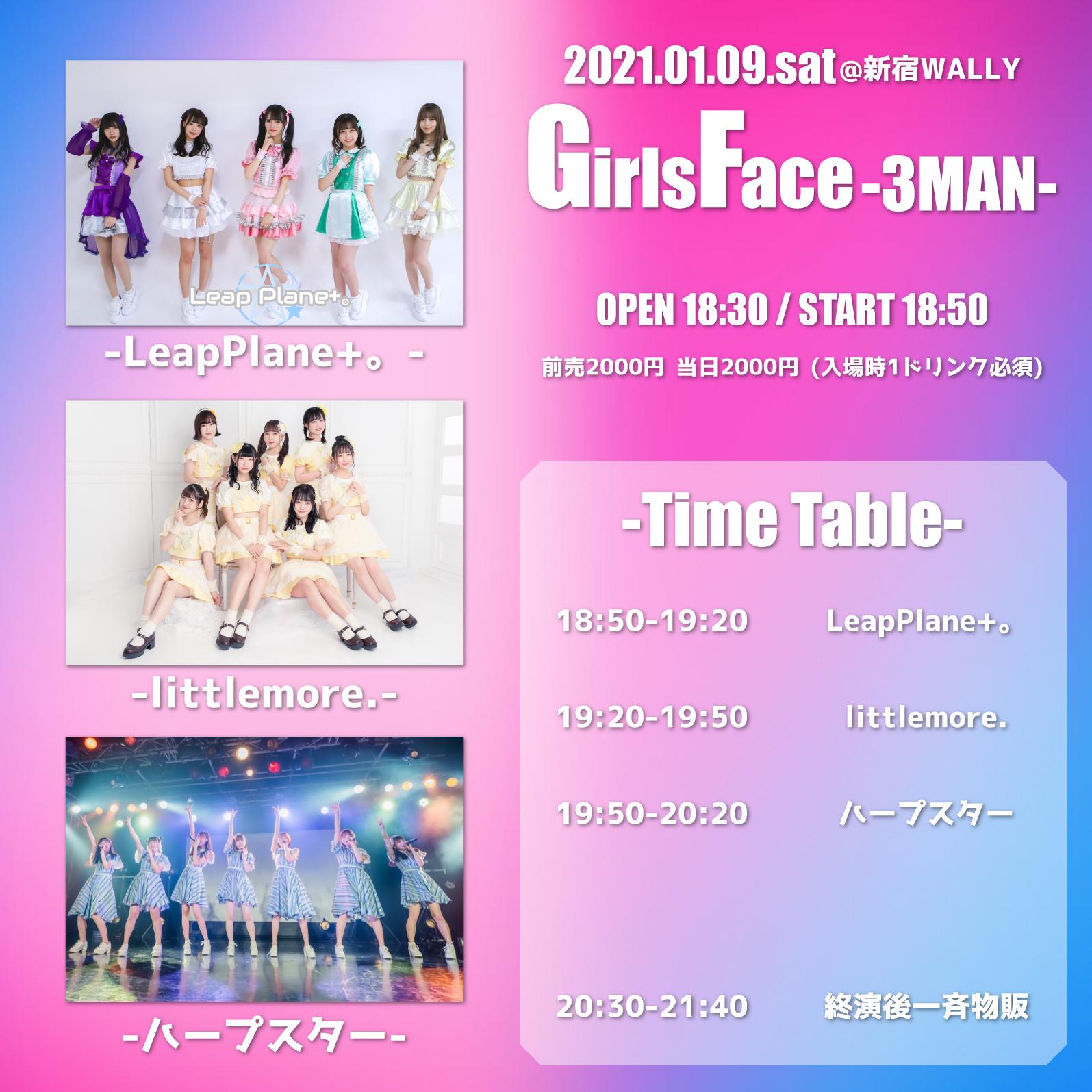 1/9(土) Girls Face ~Three Man~