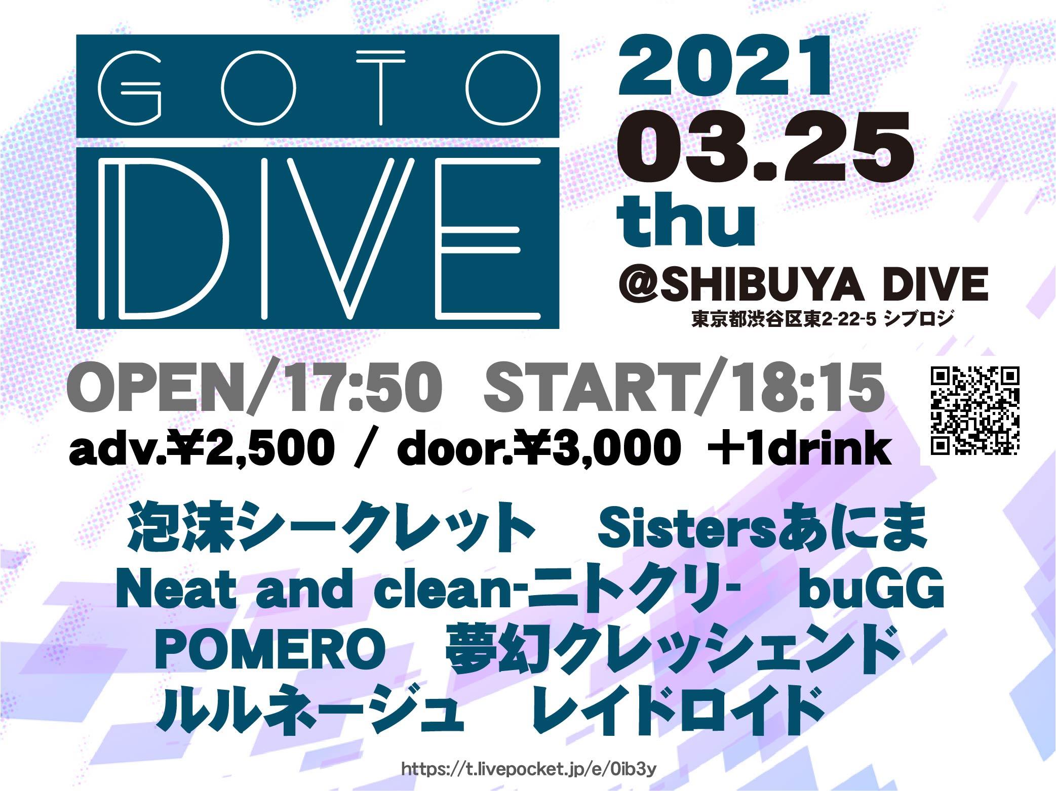 「GoTo DIVE Vol.10」