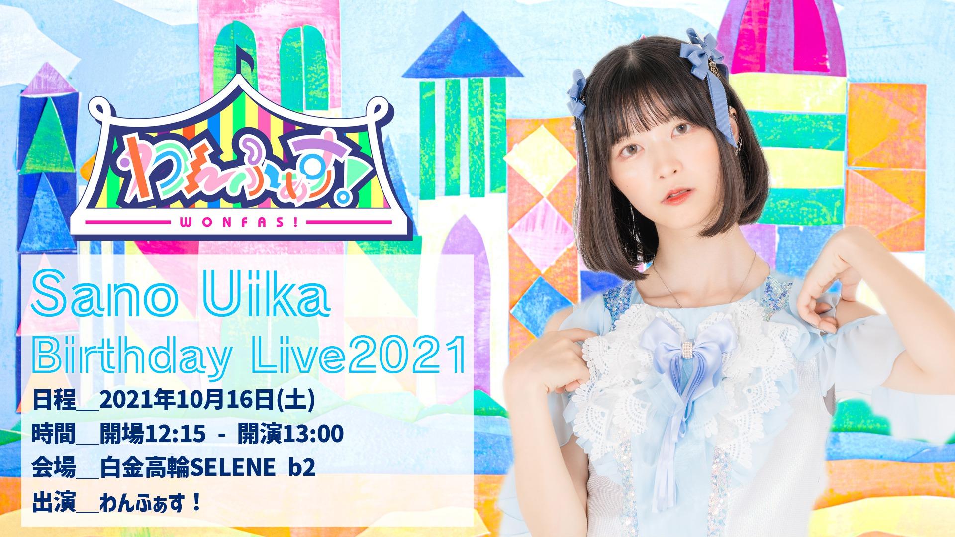 Sano Uika Birthday Live 2021
