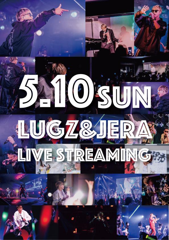 Lugz&Jera Regular LIVE in STUDIO LUGZ 〜LIVE Streaming #3〜