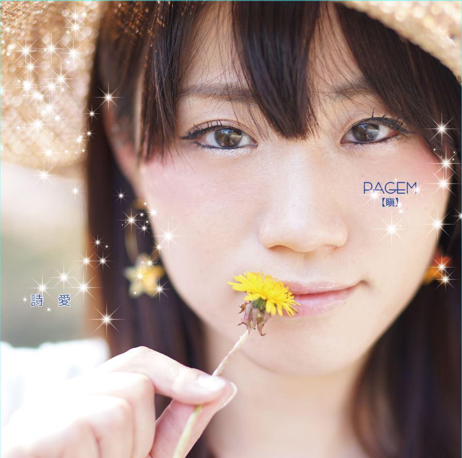 詩愛 vs marina vs 小野亜里沙 vs 立石純子
