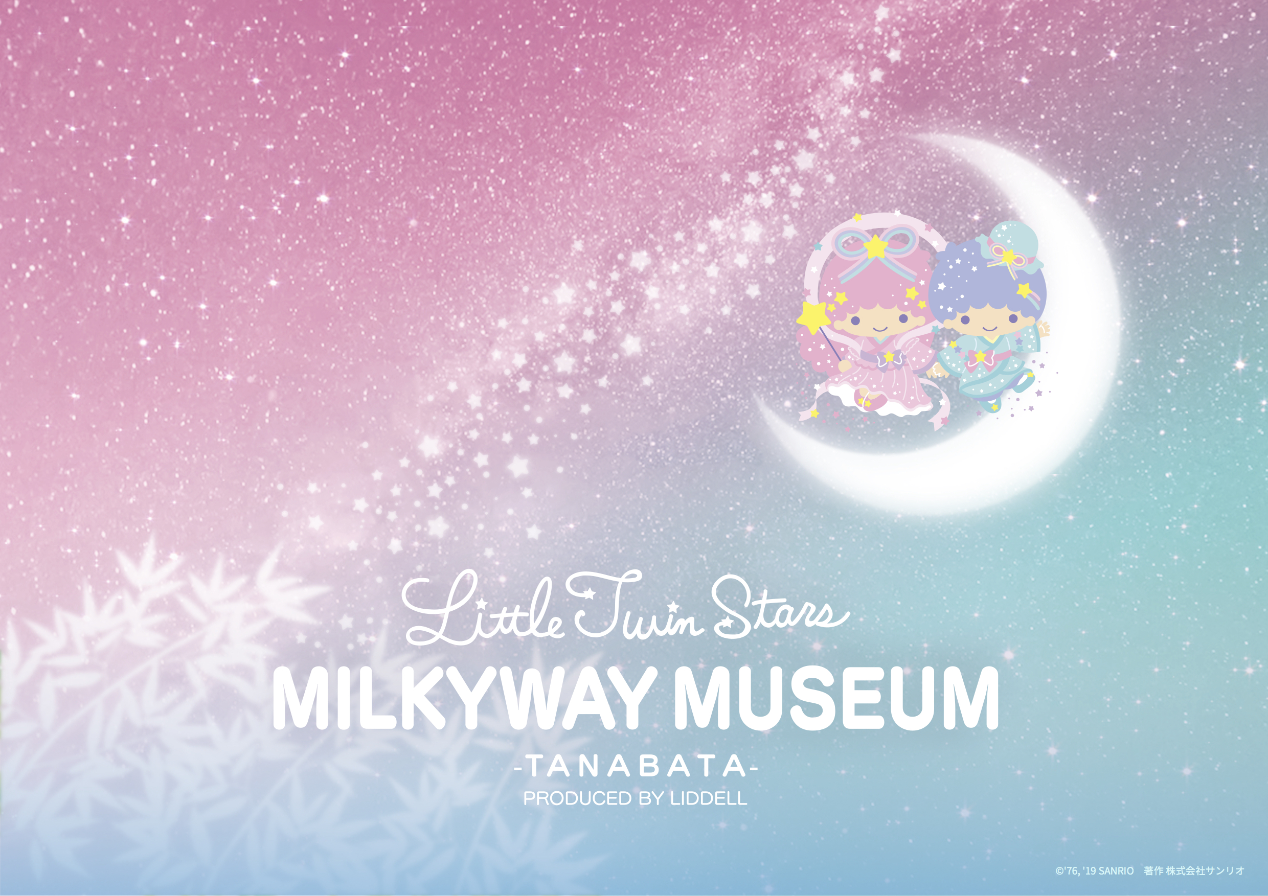 LittleTwinStars MILKYWAY MUSEUM -T A N A B A T A- PRODUCED BY LIDDELL