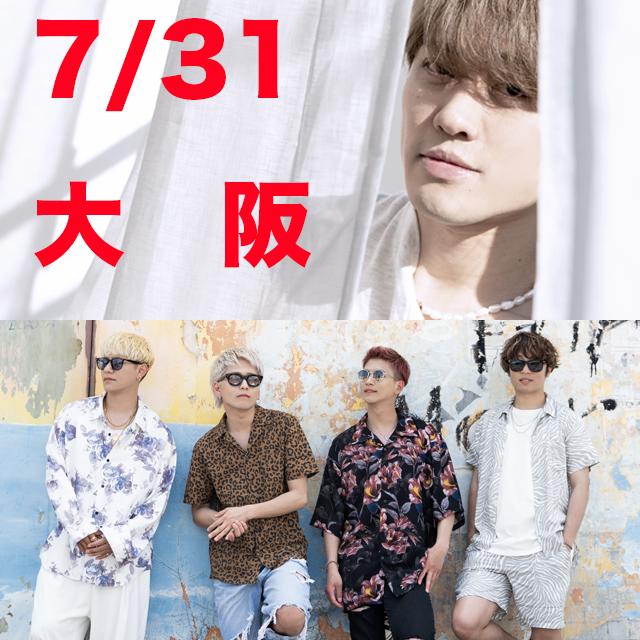 【7/31大阪】吉田広大×DREAM MAKER 2MAN TOUR 2021 -Good Luck Dream-