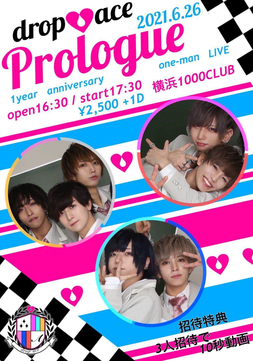 drop♡ace  【1 year anniversary one-man LIVE ~Prologue~】