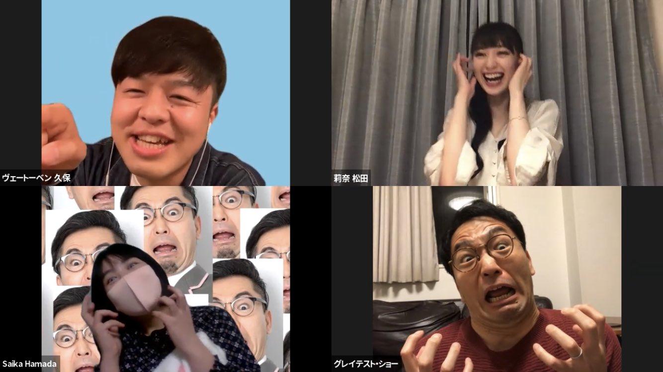 4/29 浜田彩加松田莉奈グレイテストショーアーカイブ