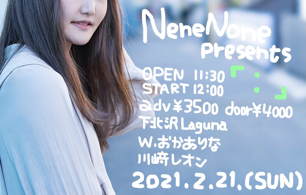 NeneNone presents 「:」
