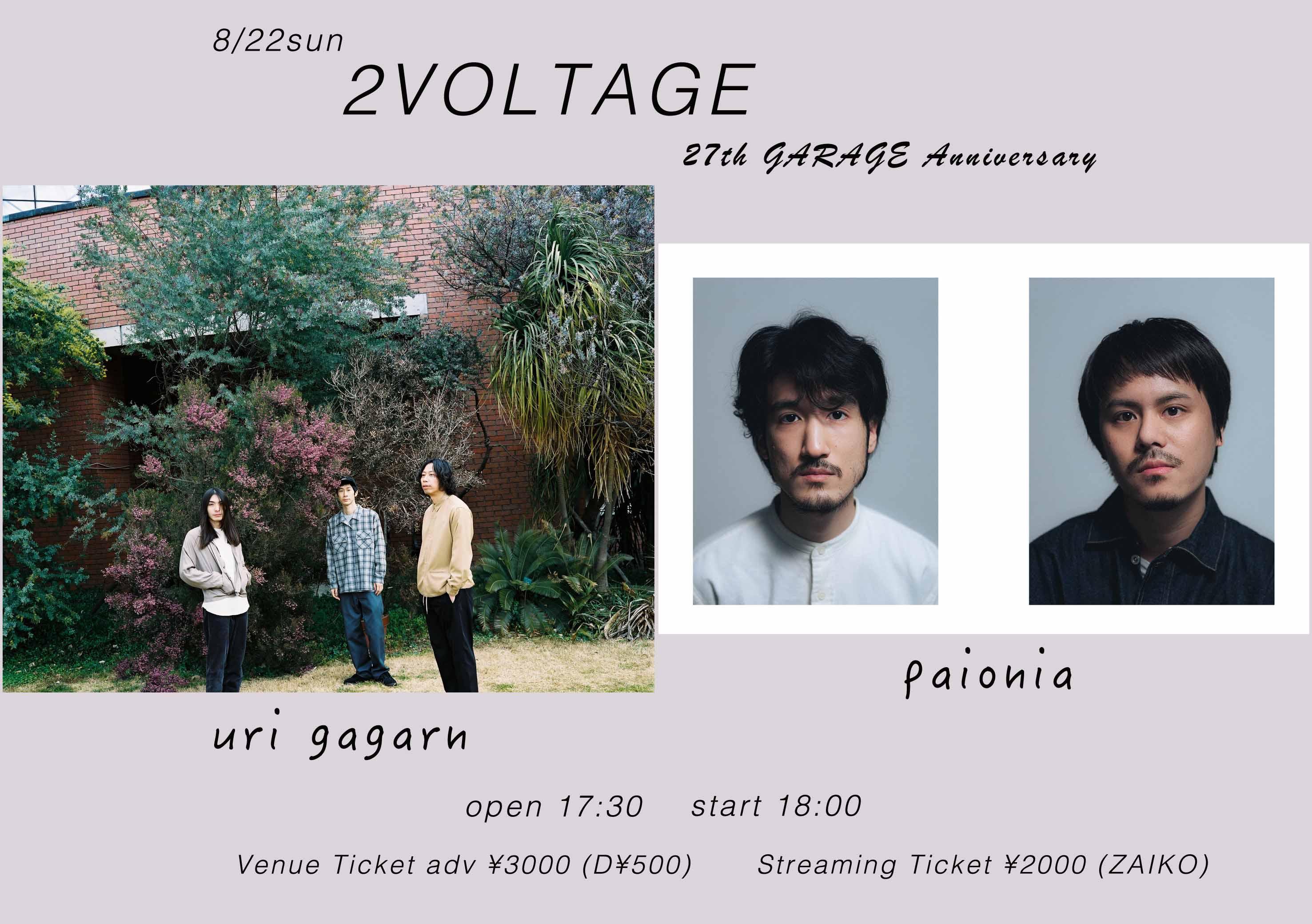 """"""" 2VOLTAGE """" GARAGE 27th Anniversary"""