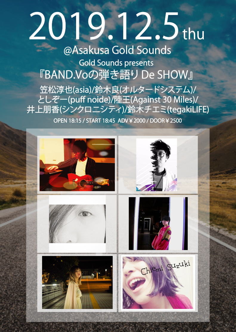 Gold Sounds presents『BAND.Voの弾き語り De SHOW』