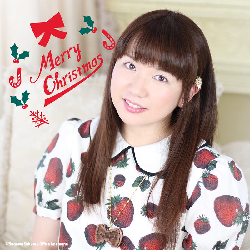 野川さくらクリスマスイベント2018 〜Joyeux Noël〜