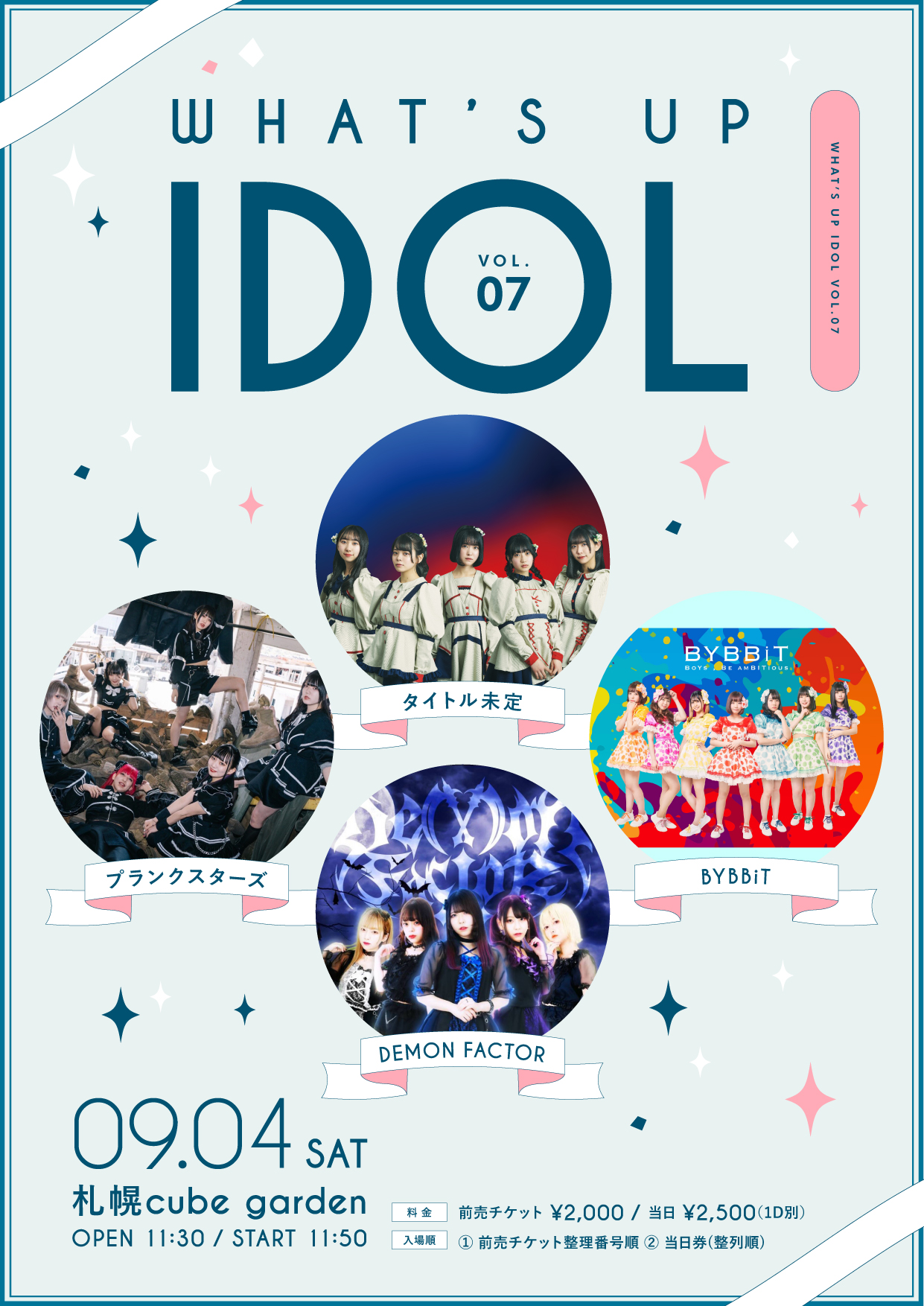 WHAT'S UP IDOL Vol.7