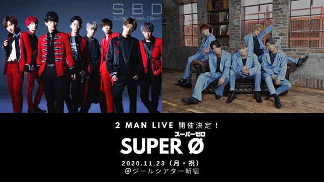 SBD VS ØARCH 2MAN LIVE「SUPER Ø」1部 入場チケット