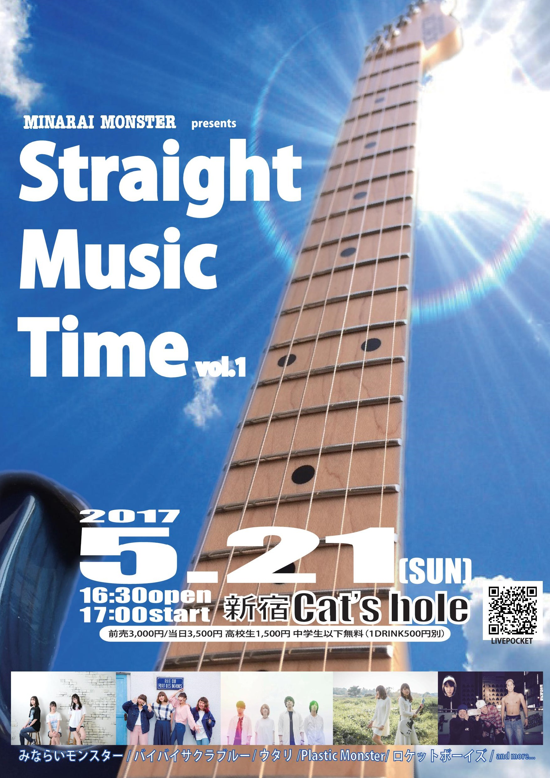Straight Music Time vol.1