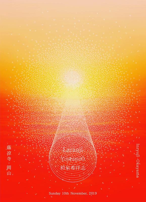 "Laraaji ""Day Of Radiance"" Japan Tour Okayama"