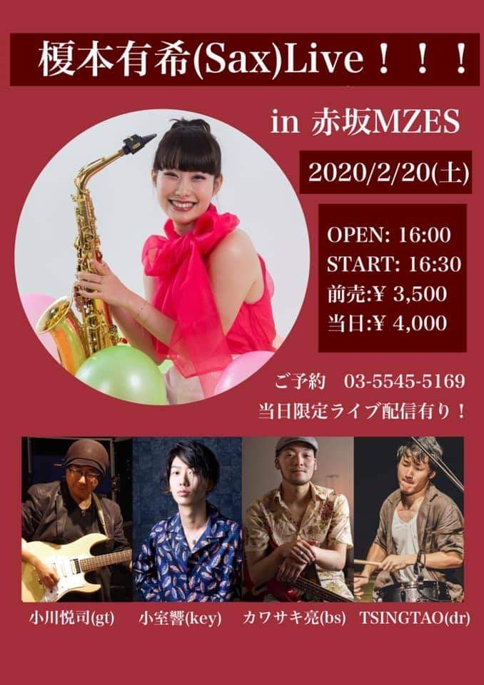 榎本有希Birthday Live in 赤坂MZES
