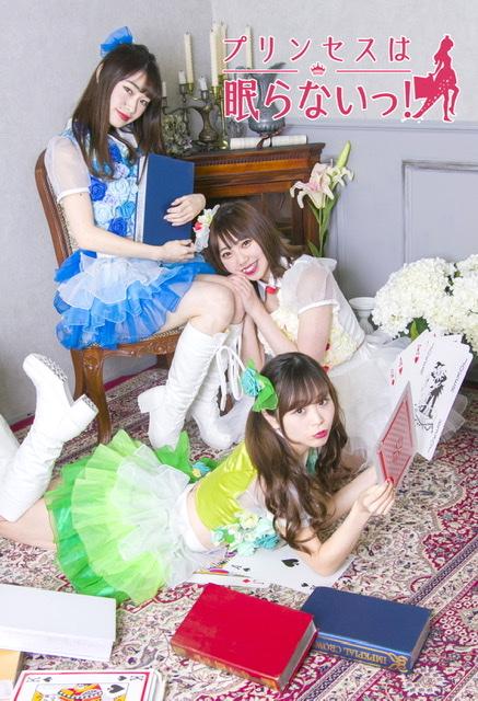 GIRLS LIVE PARK Vol.71