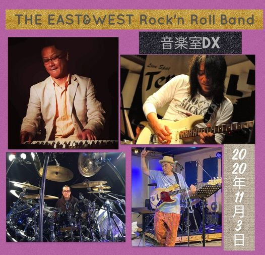 THE EAST&WEST Rock'n Roll Band~ライブ&配信~
