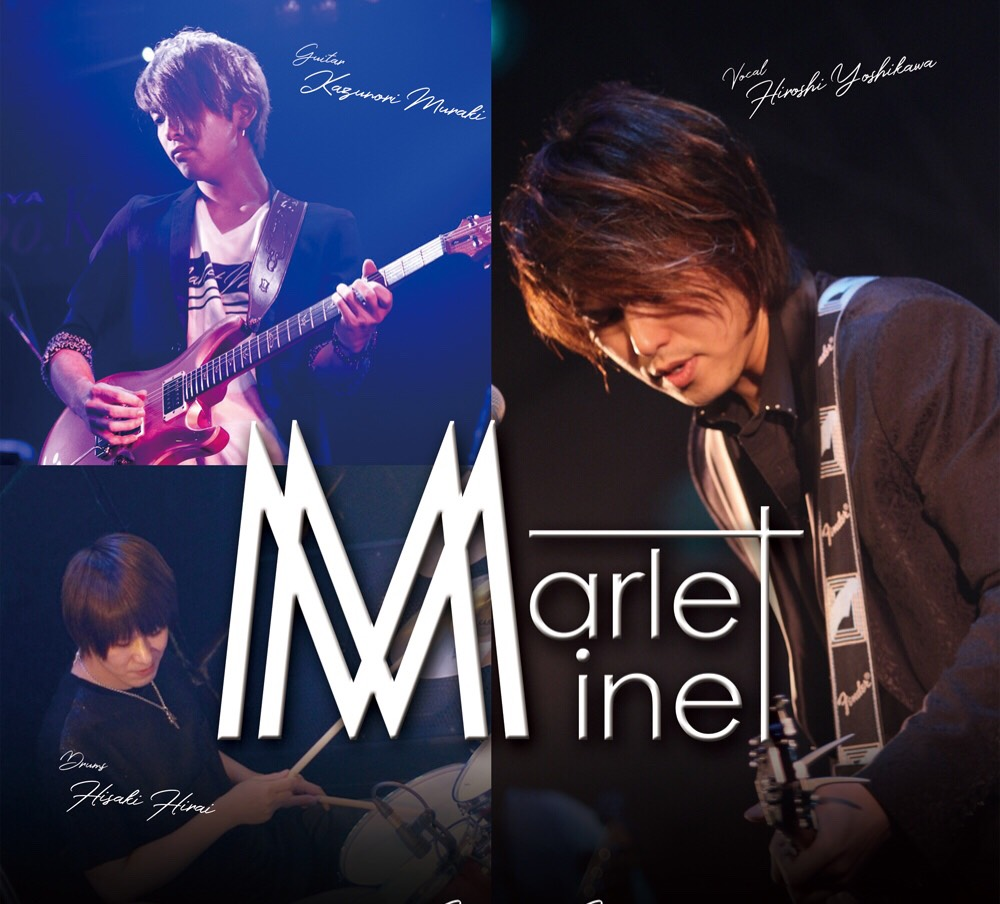 Marlet Mine ワンマンライブ 「君と見た泡沫」