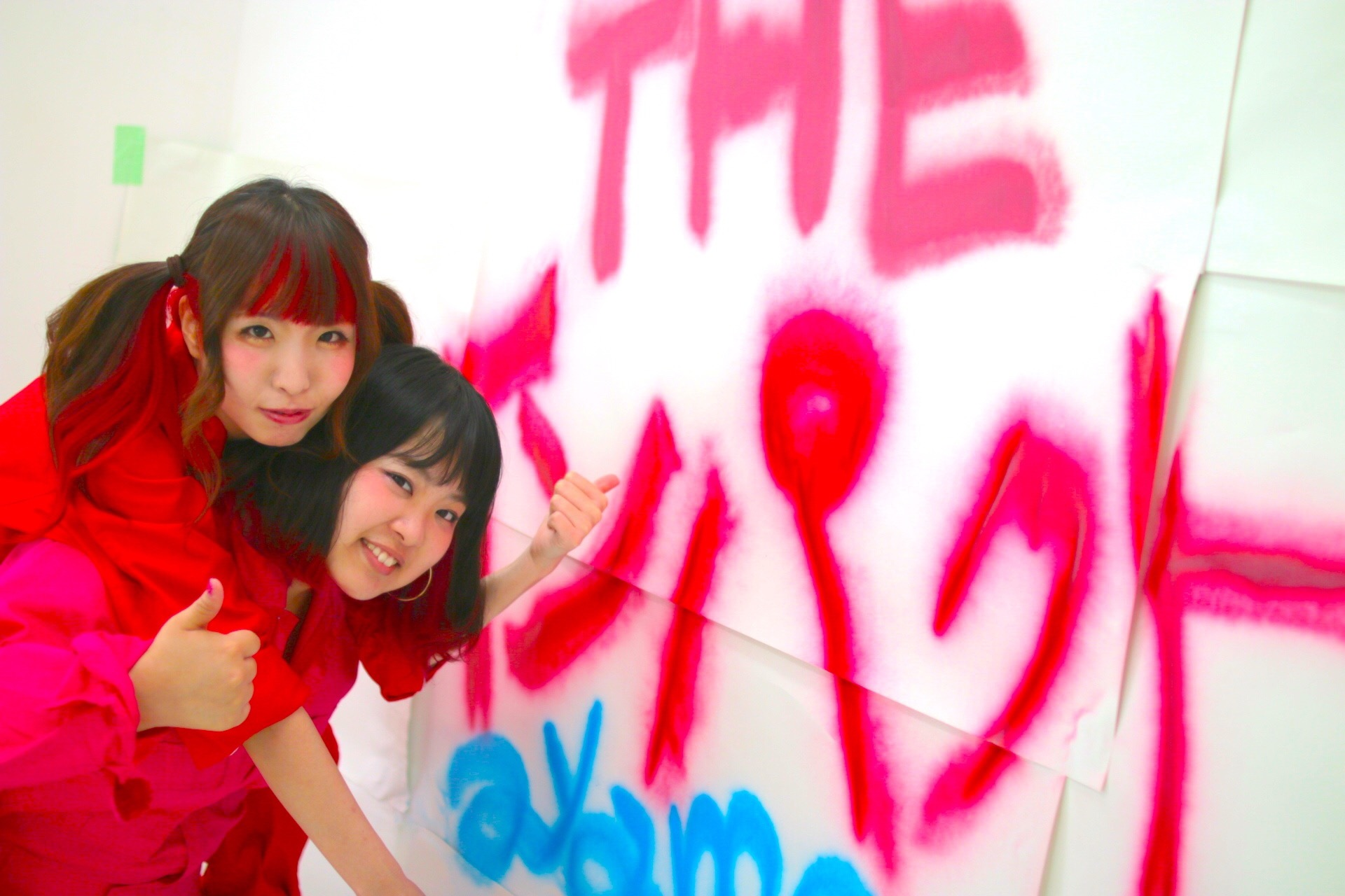 ayamo&THE インパクト Toward High Emotion~始まりの感謝祭~