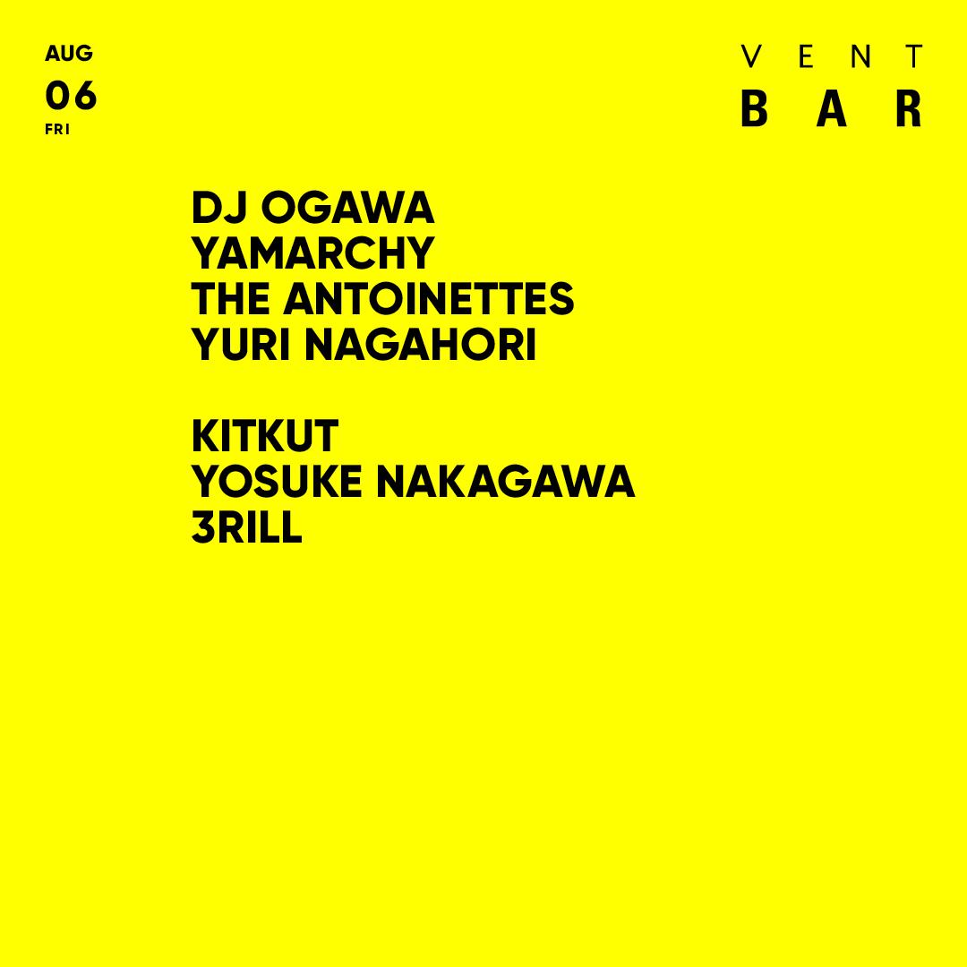 DJ OGAWA