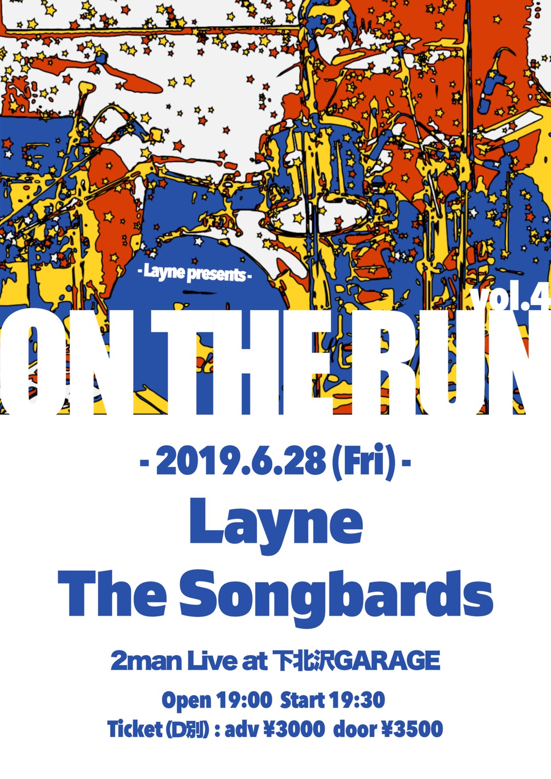 ON THE RUN vol.4