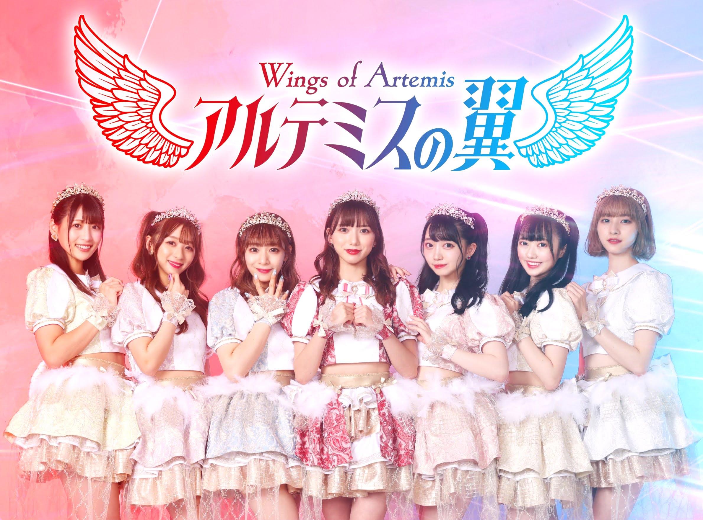 アルテミスの翼オフ会 in北海道