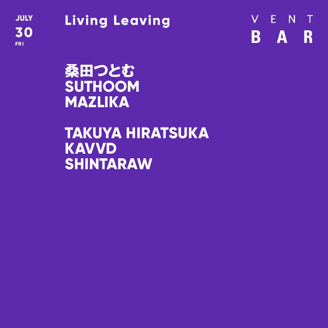 桑田つとむ / Living Leaving