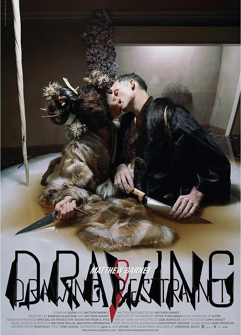 【3/8(日)】マシュー・バーニー『拘束のドローイング9』トーク付上映、『クレマスター3』