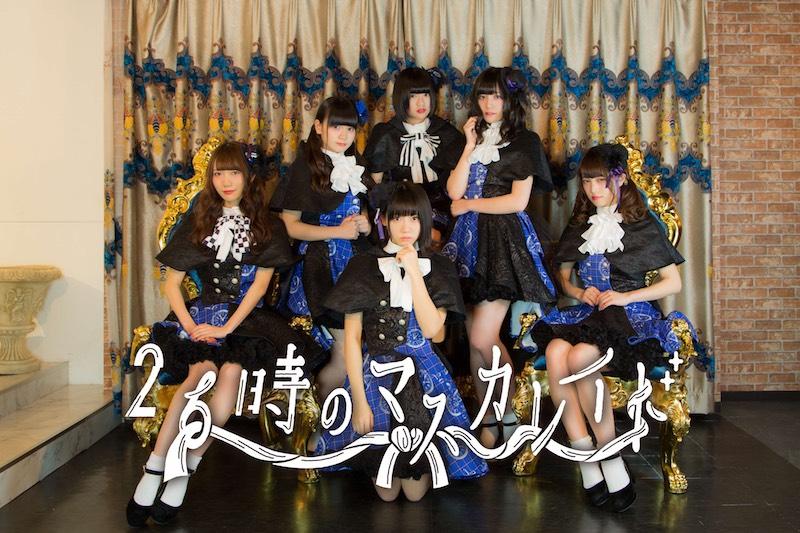 東京アイドル劇場アドバンス「 26時のマスカレイド公演」2018年02月04日