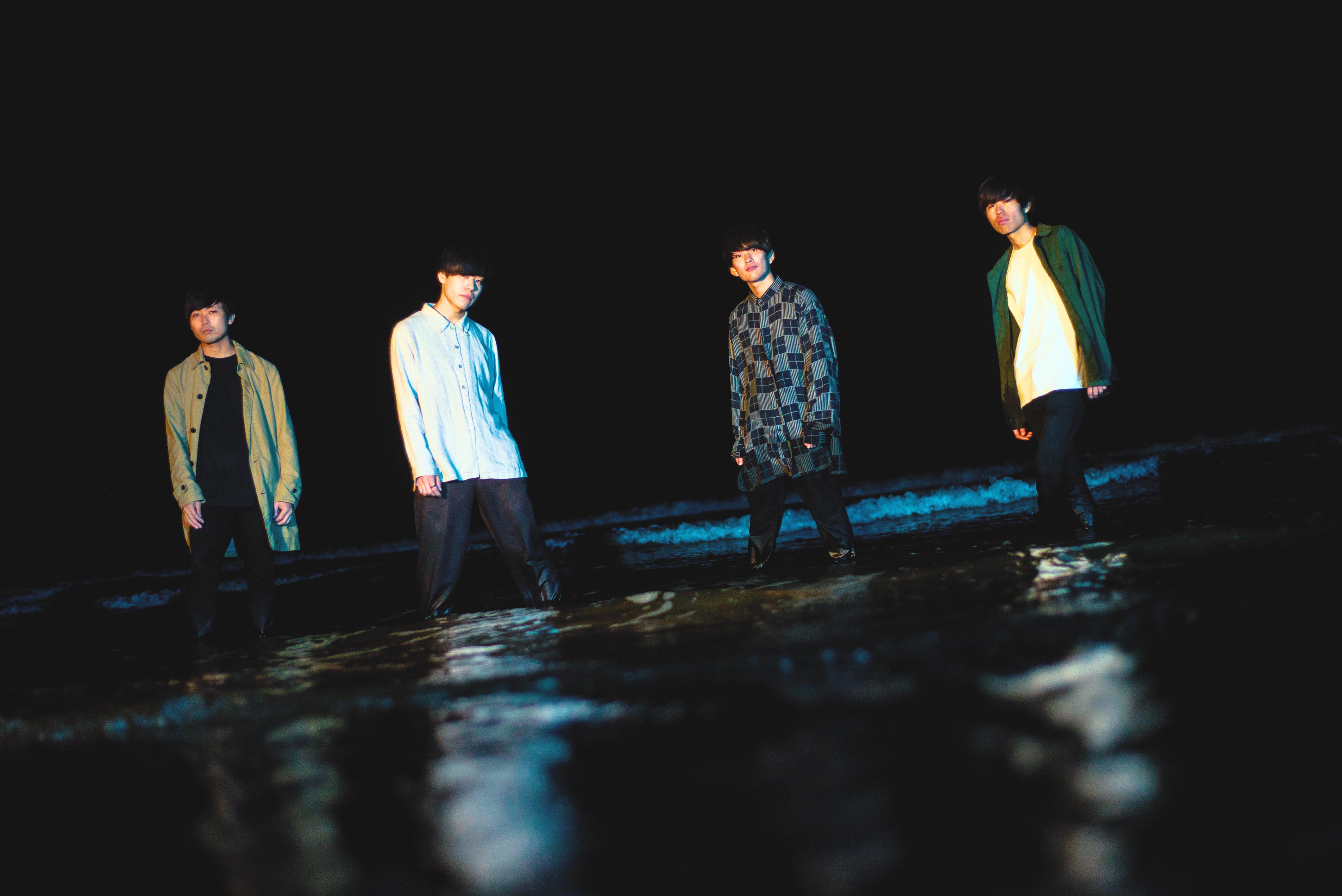 ※延期公演:アメノイロ。「絵空事は息白に消えて e.p」 Release Tour 『春風を待つ君へ』