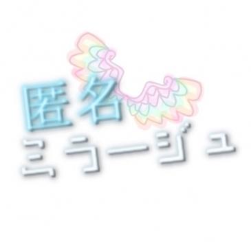 匿名ミラージュ お嬢。生誕祭2017~破天荒P!NK?~