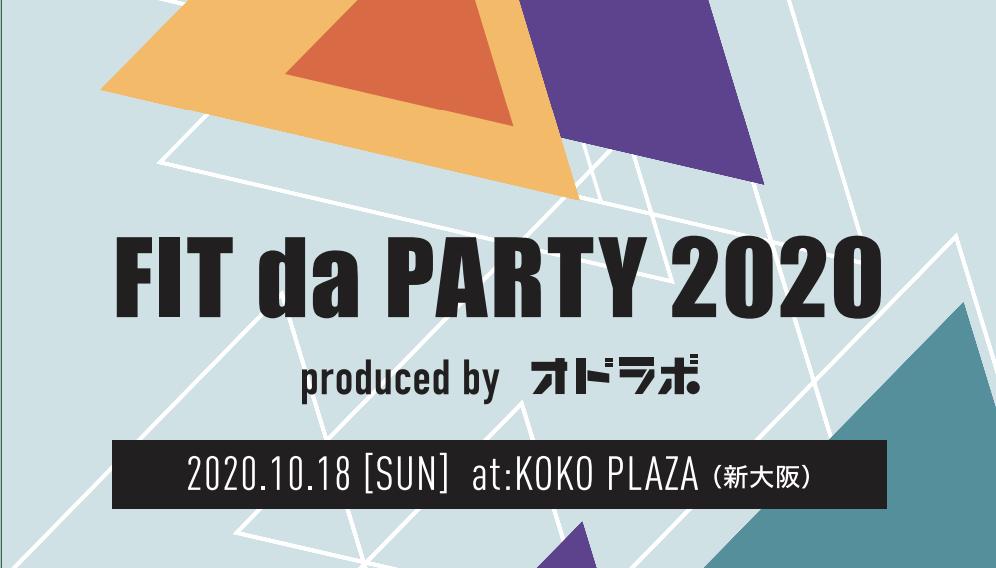 FIT da PARTY2020