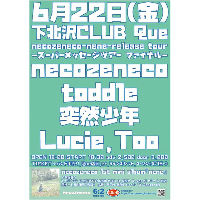 """necozeneco/toddle/突然少年/Lucie,Too : """"necozeneco『nene』release tour -スーパーメッセージツアー ファイナル-"""""""