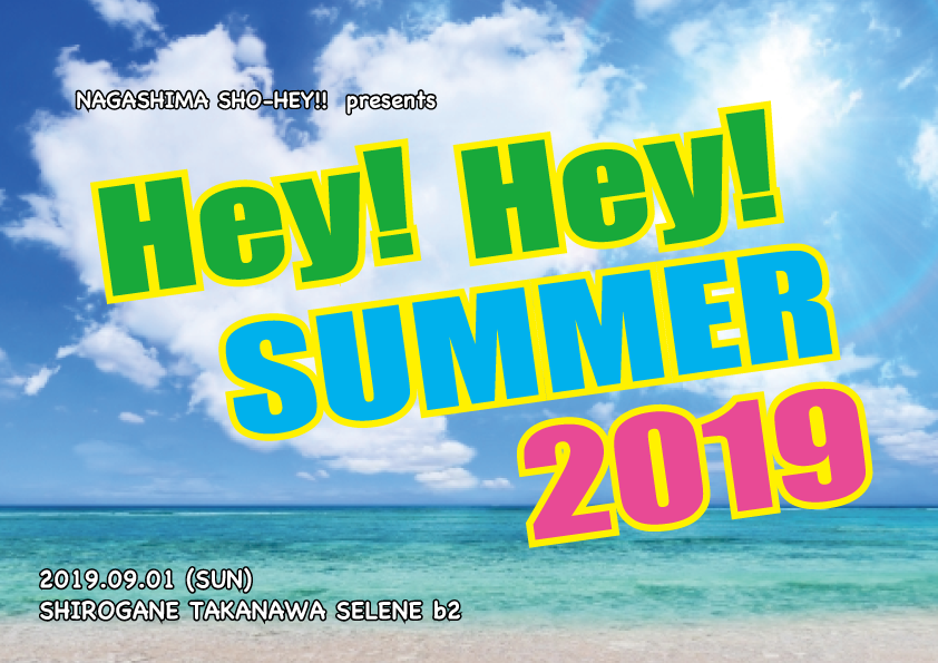 "長島翔平presents ""Hey!Hey! SUMMER 2019"""