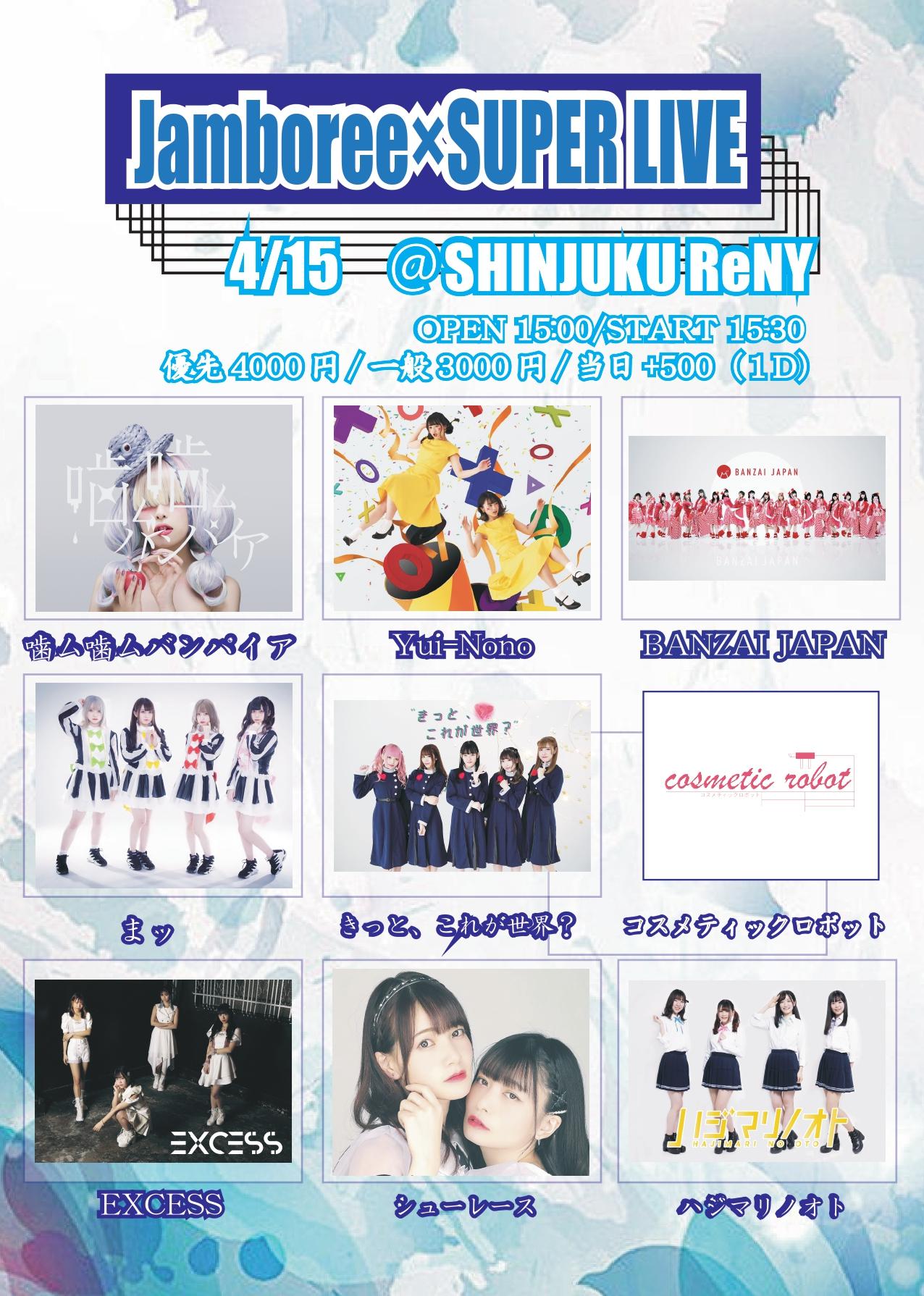Jamboree×SUPER LIVE