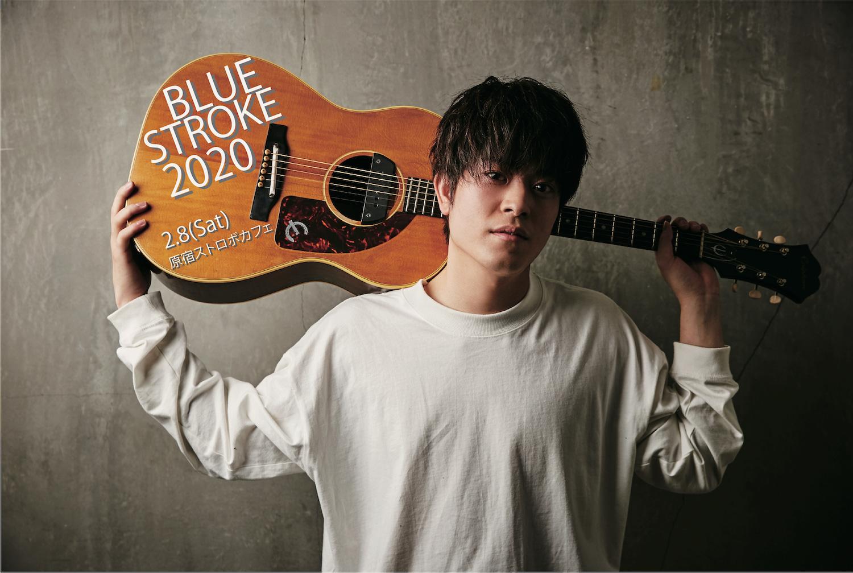 中谷優心ワンマンライブ『BLUE STROKE 2020』