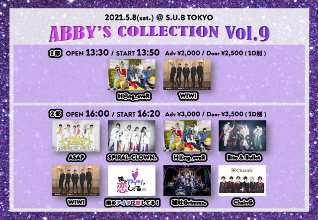 ABBY'S COLLECTION Vol.9