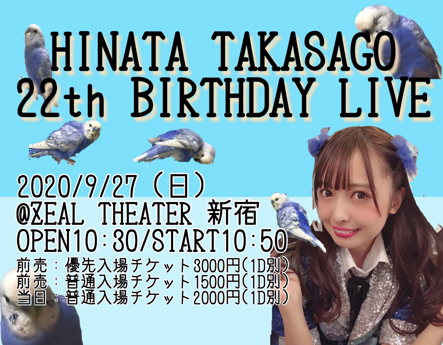 高砂ひなた 22th Birthday LIVE