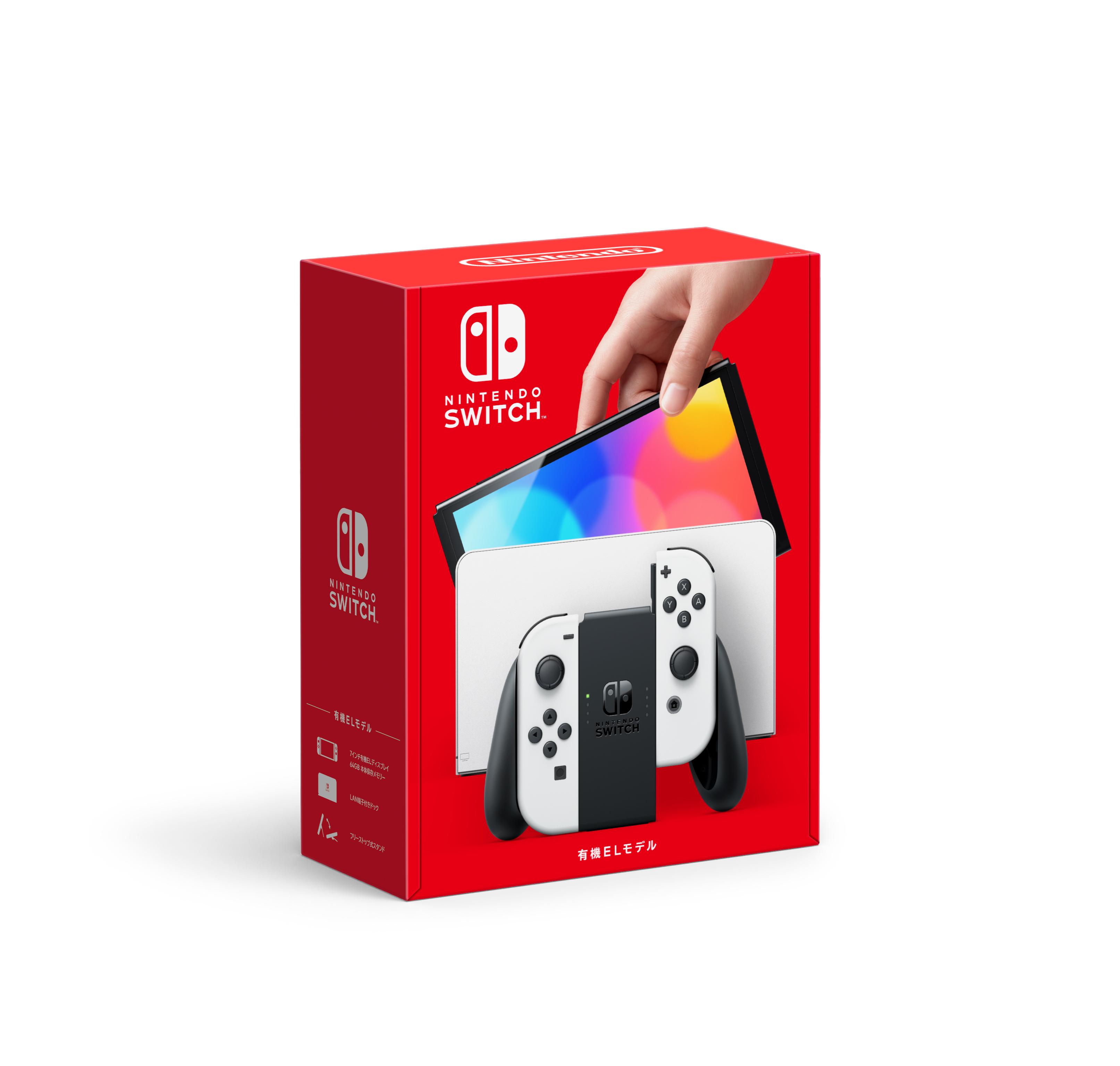 Nintendo Switch (有機ELモデル)本体購入予約券 抽選受付