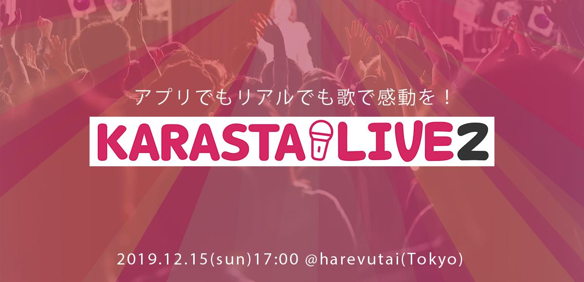 KARASTA LIVE2