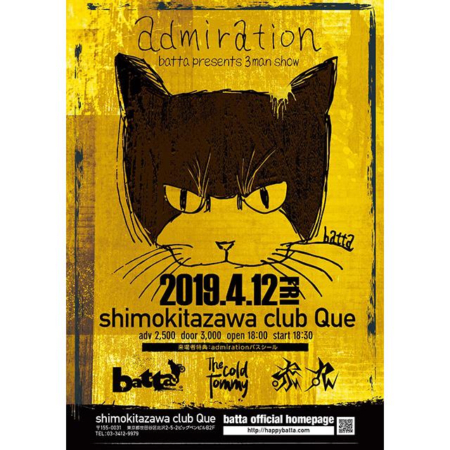 "batta/The cold tommy/赤丸 : ""admiration batta presents 3man show"""