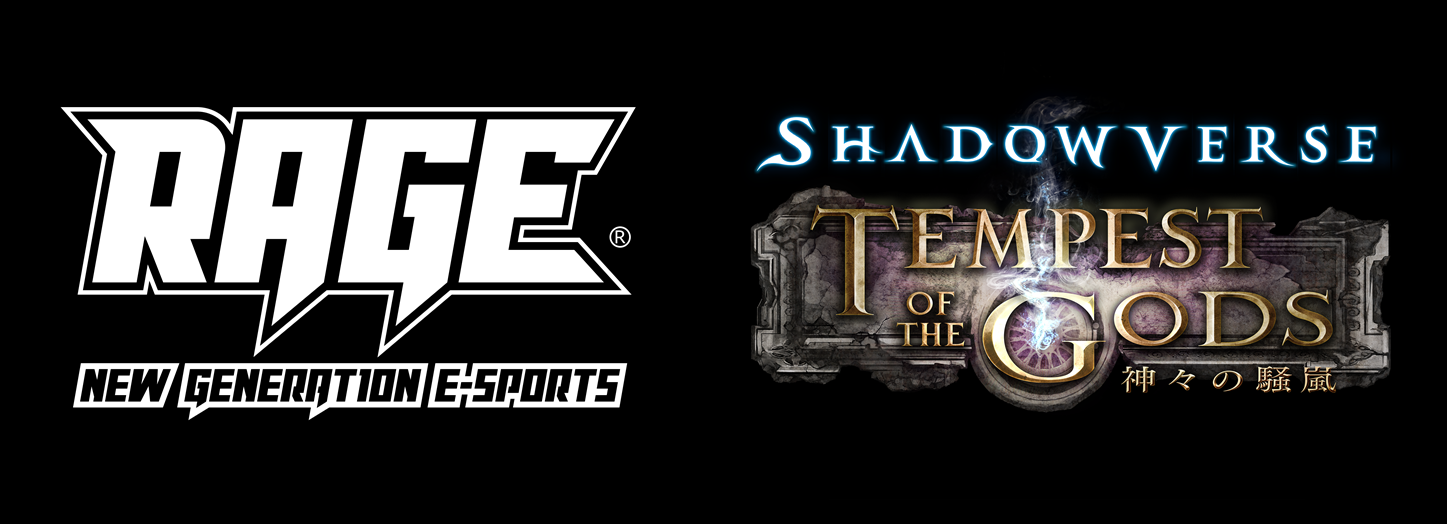 RAGE Shadowverse Tempest of the Gods GRAND FINALS