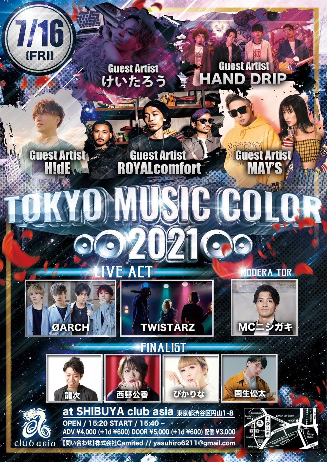 TOKYO MUSIC COLOR 2021