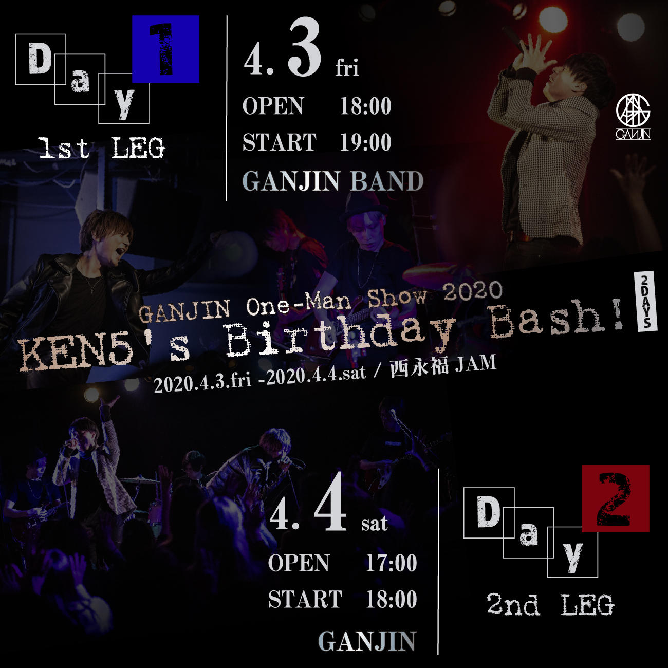 GANJIN One-Man Show 2020 KEN5's Birthday Bash!!