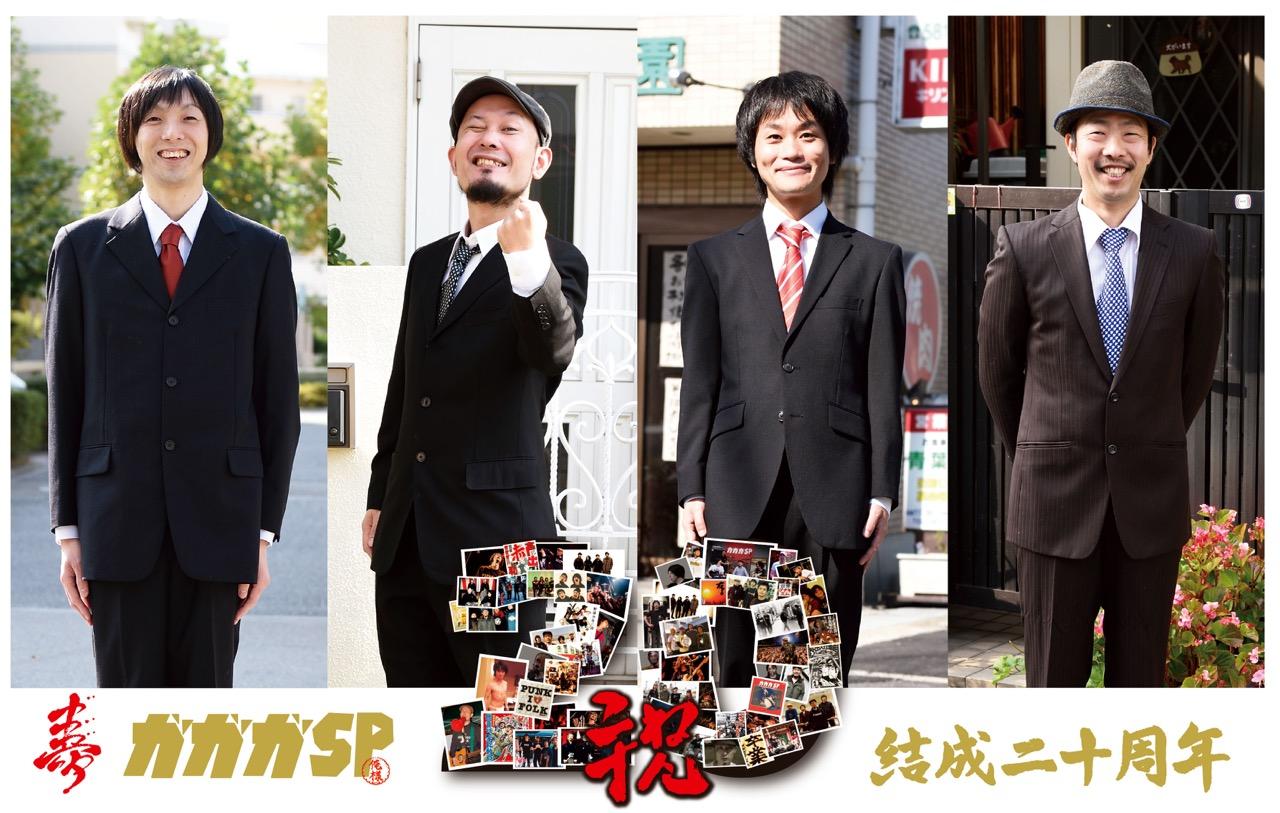 メッチャエエカンジな3マンSHOW 〜OSAKA MUSE 30th Anniversary SPECIAL!!〜