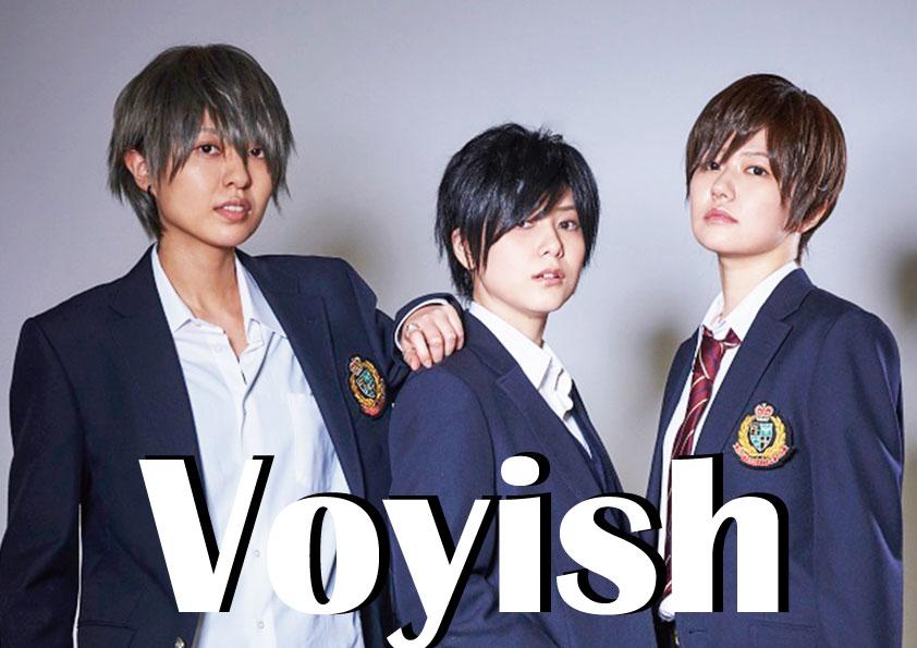 Voyishイベント2020(仮)