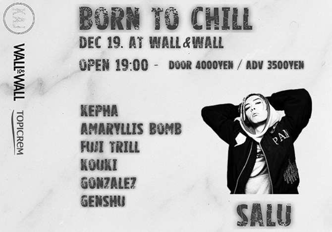 KAJ Collective & Friends presents  Born To Chill - ぼんチル