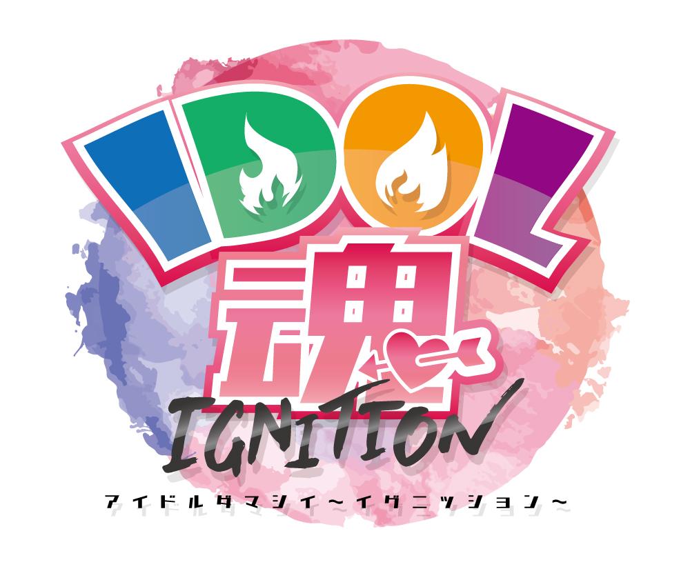 IDOL魂~IGNITION