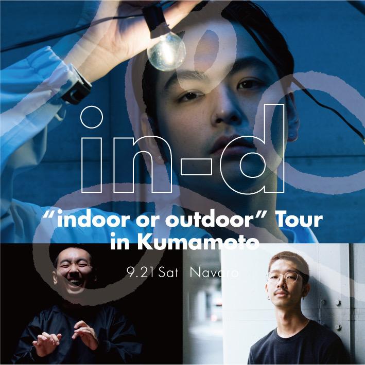 """spoon presents in-d """"indoor or outdoor""""Tour in Kumamoto"""