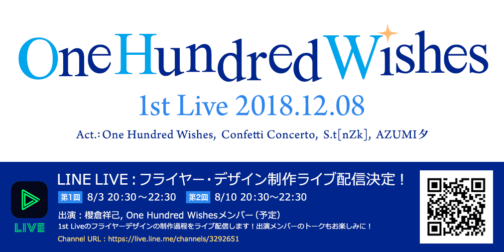 One Hundred Wishes 1st Live