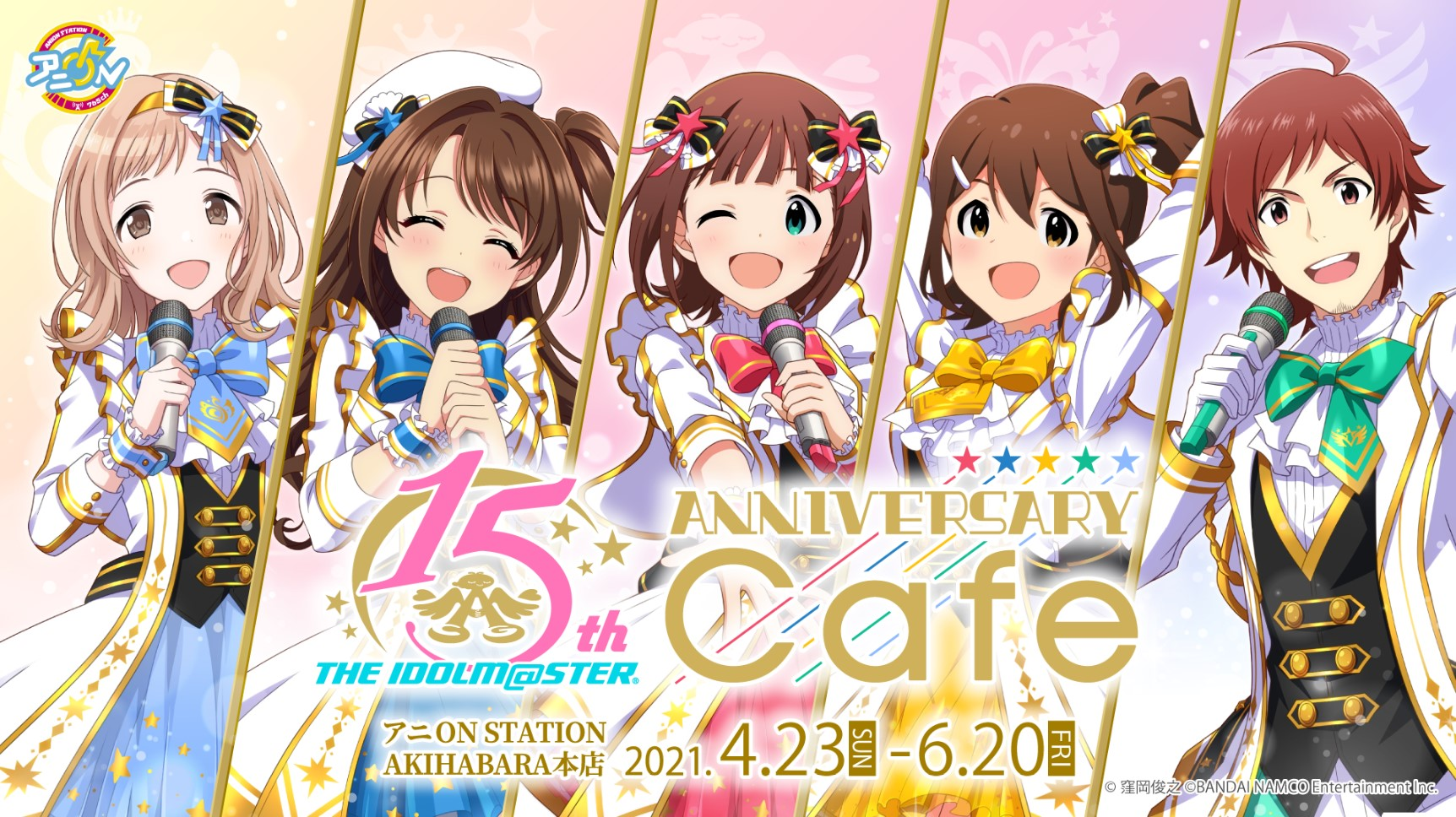【5/19】THE IDOLM@STER 15th  anniversary cafe